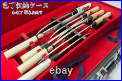 Attache Case for Japanese Kitchen Knives Storage Case 8 Slots With Key