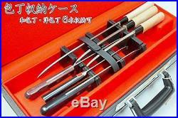 Attache Case for Kitchen Knives, Storage Case Japan