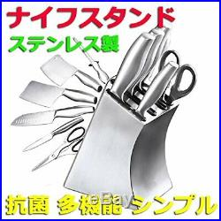 LaLa Mart knife stand stainless knife storage case stainless simple knife block