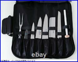 MAC KR-108 Black Kitchen Knife Roll Bag Storage Carry Case 560g JAPAN