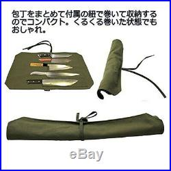 NGE knife case cloth wrapped canvas 5 pieces storage carry knife 200270mm th NEW
